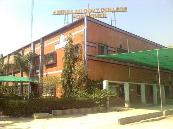 Abdullah Government College For Women| - Karachi