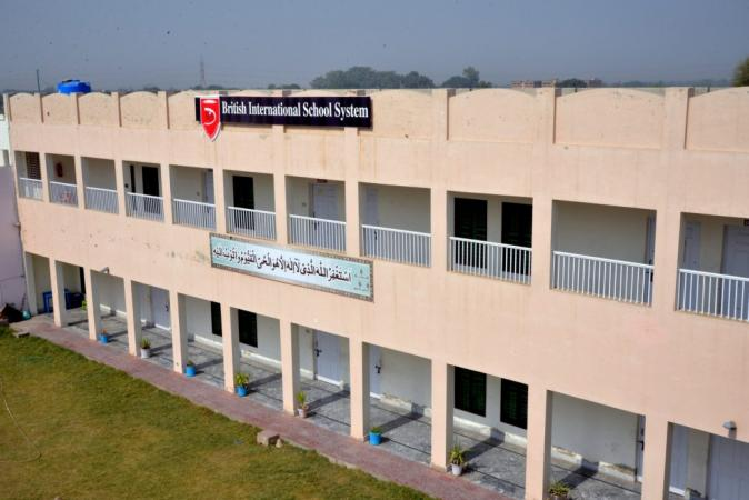 British international school system - Mian Channu