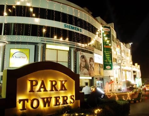 Park Towers Mall - Karachi